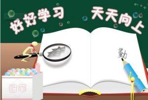 武汉师学思大教育:初中毕业想自考有什么方法和途径吗