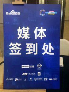 广州师德皓大教育有限公司在大数据时代下,如何切合不同年龄学员的需求