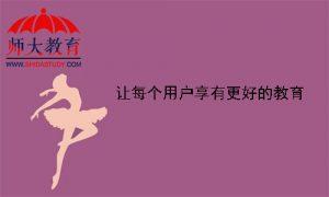 选择广州师德皓大教育自考如何,自考真的没有报名门槛吗?