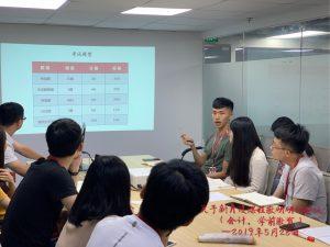 广州本科学历提升,选择广州师德晧大教育怎么样