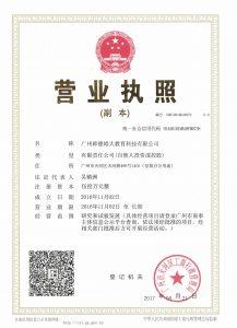 相对于尚德机构,学员为何更偏向选择广州师德皓大教育